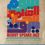 Beirut Speaks Jazz poster