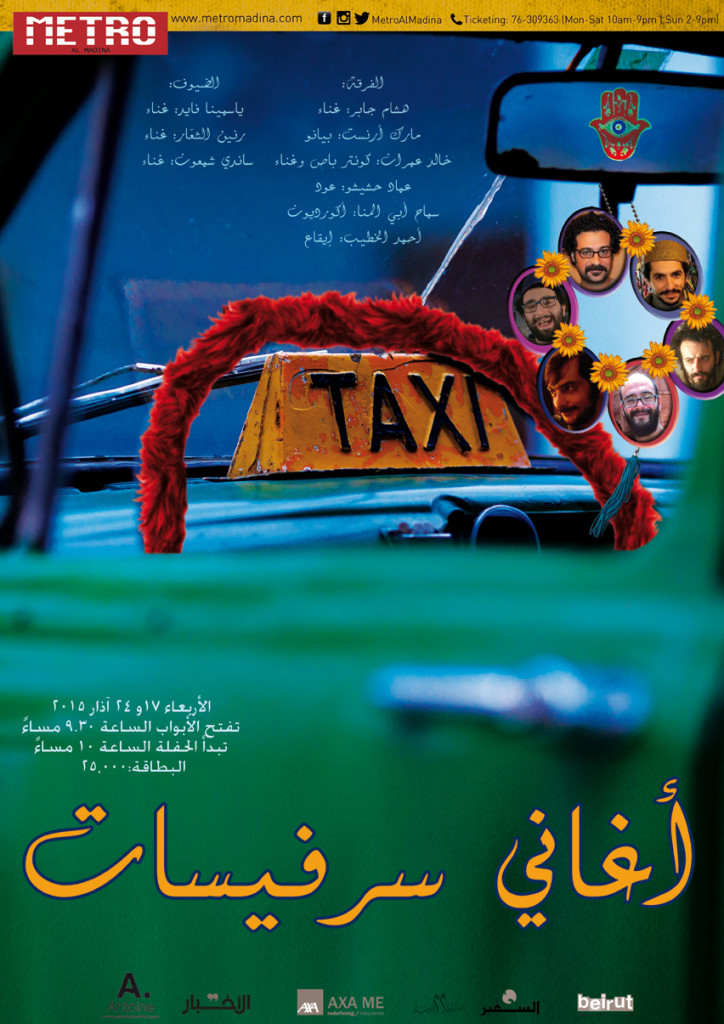 taxi-march